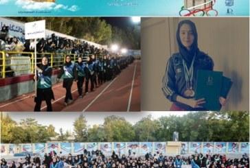 اعزام تیم شنا به سیزدهمین المپیاد فرهنگی و ورزشی