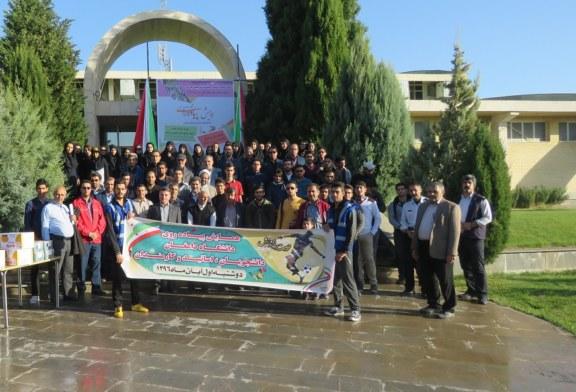همایش پیاده روی دانشجویان، اساتید و کارکنان دانشگاه